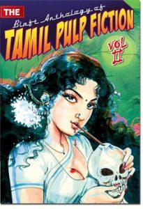 tamil2