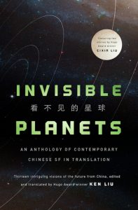 Invisible_Planets_cover_blog